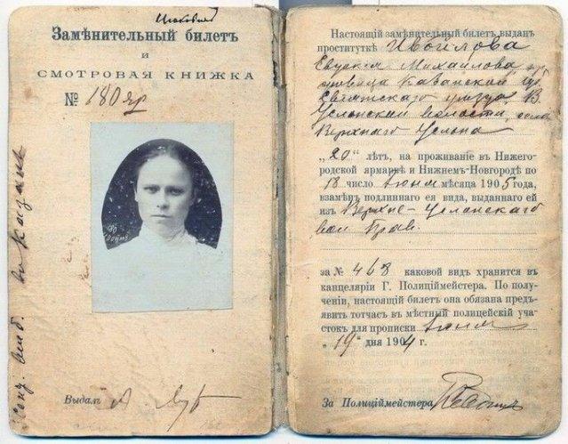 brodude.ru_15.04.2014_DIeBjZmSrxcpi