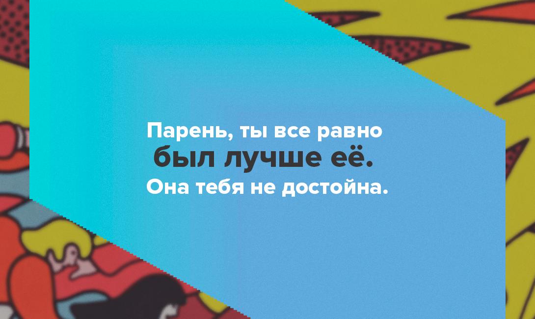 brodude.ru_9.11.2016_2SxqORvehWpNi