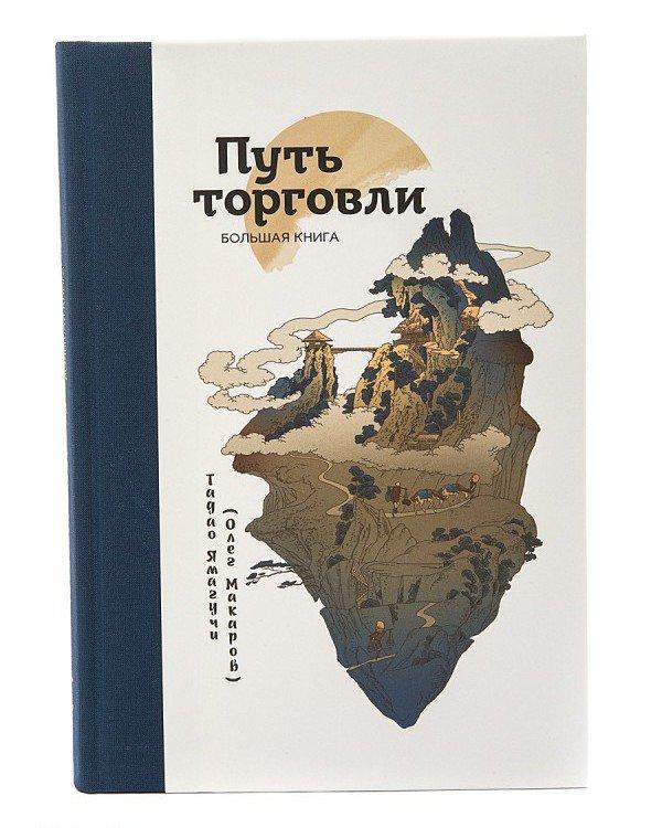 brodude.ru_26.08.2015_MPesqcAtKCE2L