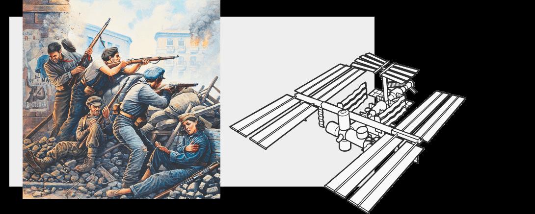 война, как часть истории человечества