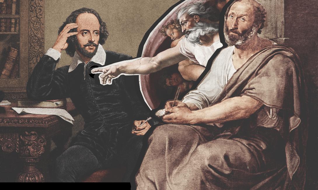 Философ Аристотель