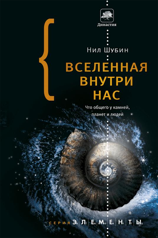 brodude.ru_31.07.2015_CRKJTzUbfN9UB