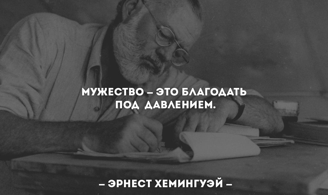 brodude.ru_30.08.2016_QV8Qn36Qd59RD