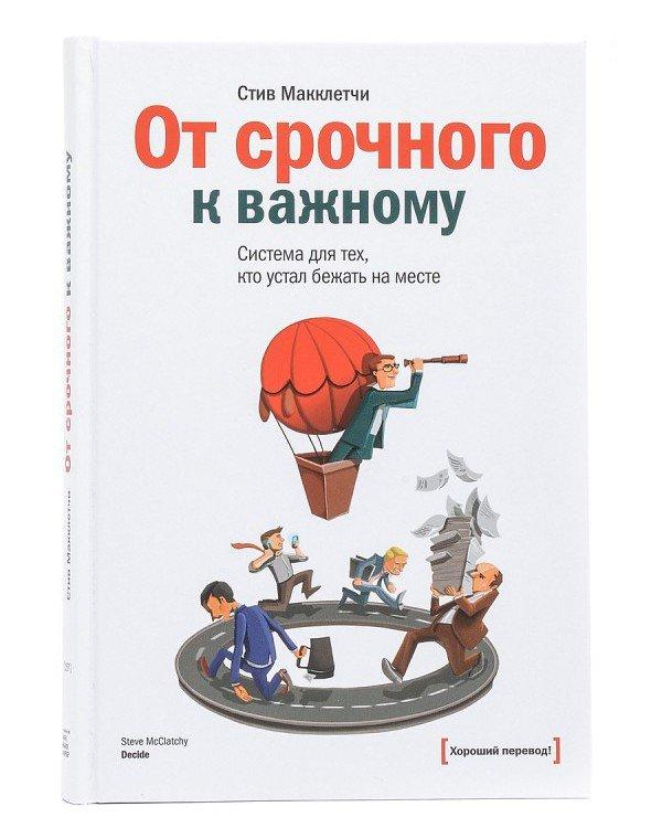 brodude.ru_26.08.2015_8IqKduJWGLsIP