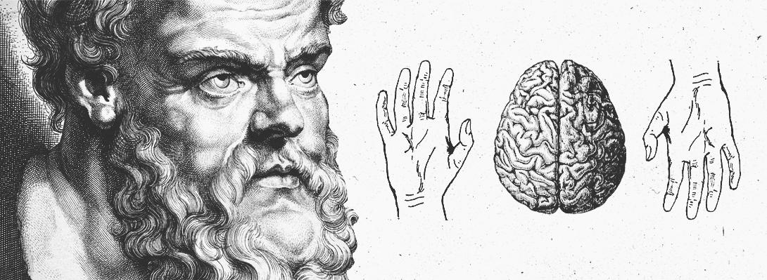 Высказывания древнегреческого философа Сократа, изображение brodude.ru