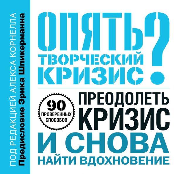 brodude.ru_4.06.2015_Li6wDvjQpKoz5