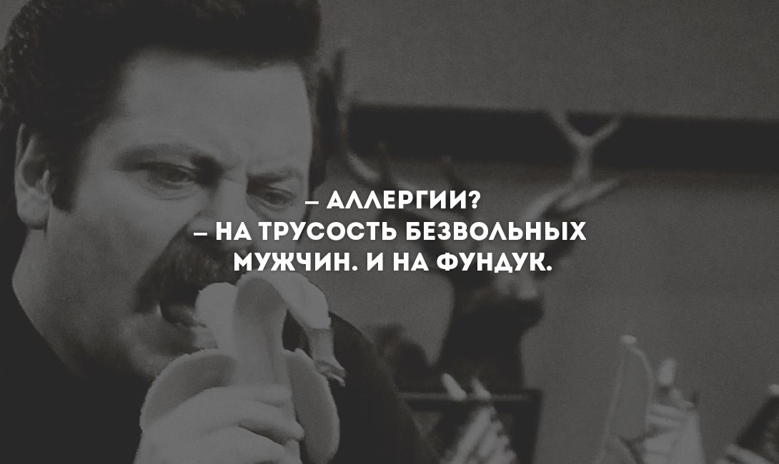brodude.ru_12.09.2016_BOGeqxBV4ZEe0