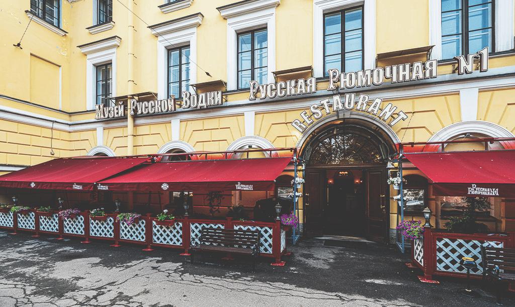 Музей водки с рестораном русской кухни в Питере, Ресторан Русской кухни в Питере, фото