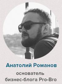 brodude.ru_29.09.2016_AoYHqzRQLp7in